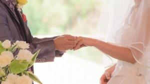 山口県 結婚相談所