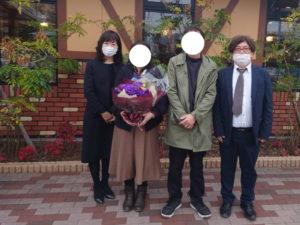 山口県 結婚
