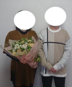 結婚相談所 山口市 結婚
