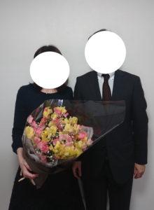 山口 お見合い 結婚紹介