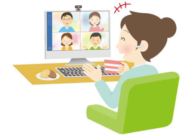 オンライン 会議