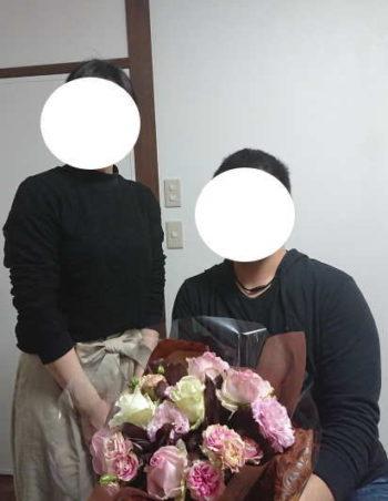 山口県 お見合い 結婚