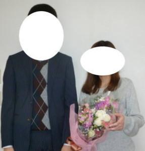 結婚相談所 山口県 オフィスブライド